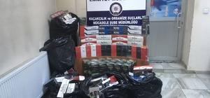 Erzurum'da 39 bin 67 paket kaçak sigara ele geçirildi