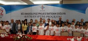 İzmir'den gelen öğrenciler Batman'da ağırlandı