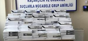 Hakkari'de 6 bin 120 paket kaçak sigara ele geçirildi