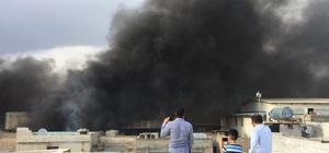 Şanlıurfa'da iş merkezinde yangın