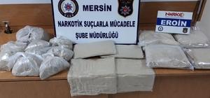 Mersin'de 15 kilo eroin ele geçirildi Operasyonda 1 kişi gözaltına alındı