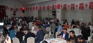 MHP Çan İlçe Teşkilatından iftar yemeği