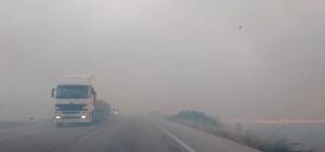 Anız yangını kazaya davetiye çıkardı Osmaniye-Kadirli karayolunda yol kenarında meydana gelen anız yangını, görüş mesafesini düşürmesi nedeniyle olası trafik kazalarına davetiye çıkardı