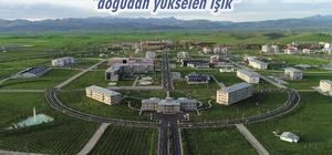 Ağrı'ya Tıp Fakültesi kuruluyor