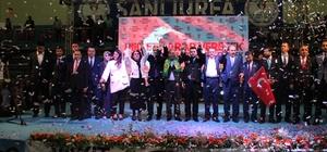 AK Parti Şanlıurfa'da adaylarını tanıttı Programda birlik ve beraberlik mesajları verildi