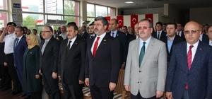 """Bakan Eroğlu: """"Afyonkarahisar Türkiye'nin 8. Akıllı Hastanesine sahip"""" Orman ve Su İşleri Bakanı Veysel Eroğlu, Afyon Sağlık Bilimleri Üniversitesini ziyaret ederek yeni tabelanın açılışını yaptı"""