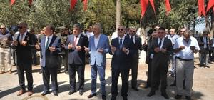 Aydın'da 15. Temmuz şehitleri dualarla yad edildi