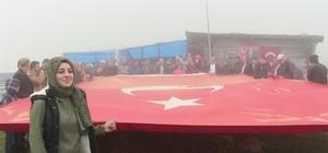Artvin'de 2 bin 400 metrede 15 Temmuz Demokrasi Bayramı kutlandı