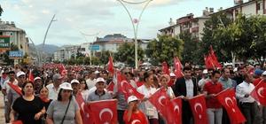 """Tunceli'de """"15 Temmuz Demokrasi ve Milli Birlik Günü""""nde binlerce kişi yürüdü"""