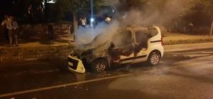 Elazığ'da seyir halindeki araç yandı