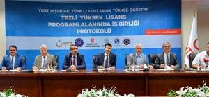 NEÜ, yurtdışındaki çocuklar için Türkçe öğreticileri yetiştirecek