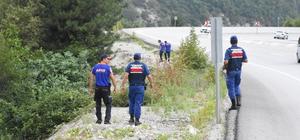 Kayıp kişinin cesedi ormanlık alanda bulundu