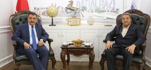 MHP'li Fendoğlu'ndan Gürkan'a ziyaret