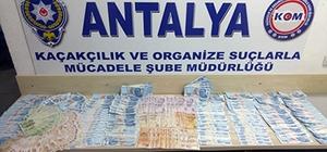 Yakalanmasalar hem dolandırıp hem zehrleyeceklerdi Antalya'da bayram öncesi polisten sahte para ve sahte içki operasyonu 91 bin TL değerinde sahte banknot ve 101 şişe sahte içki ele geçirildi