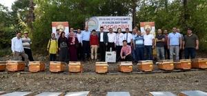 Arıcılara destek Feke'de 6 çiftçiye 40'ar adet arılı kovan ile arıcılık alet ve ekipmanı dağıtıldı