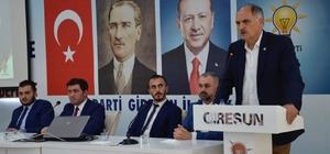 """AK Parti Giresun İl Gençlik Kolları Danışma Meclis Toplantısı gerçekleşti AK Parti Giresun Milletvekili Cemal Öztürk: """"Türkiye'nin en büyük zenginliğinin gençler, bu nedenle Cumhurbaşkanımız ve partimiz gençlere çok önem veriyor"""""""