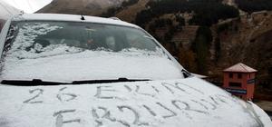 Doğu'da kar köy yollarını ulaşıma kapattı Palandöken Kayak Merkezinde kar kalınlığı 7 santimetreye ulaştı
