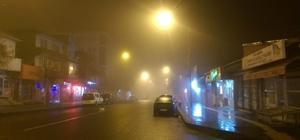 Ardahan'da sis ulaşımı aksattı