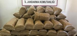 Sivas'ta 492 kilo tütün ele geçirildi
