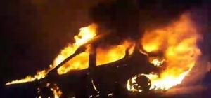 TEM otoyolunda seyir halindeki otomobil alev alev yandı Tünel içinde yanan otomobil trafiği durdurdu