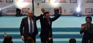 """AK Parti'nin Burdur belediye başkan adayları Numan Kurtulmuş tarafından tanıtıldı AK Parti Genel Başkanvekili Prof.Dr.Numan Kurtulmuş: """"Burdur yeniden çok daha güçlü bir hale gelecek"""""""