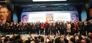 Cumhur İttifakı'nın adayları tanıtıldı