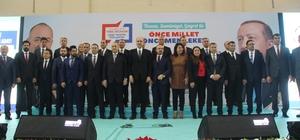 AK Parti Çanakkale Belediye Başkan Adayları açıklandı