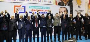 """AK Parti Amasya'da adaylarını tanıttı AK Parti Genel Sekreteri Fatih Şahin: """"AK Parti olarak gürültü ve görüntü kirliliği oluşturan propaganda yöntemlerini artık geride bırakıyoruz"""""""