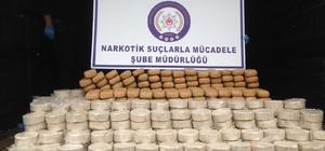 Bingöl'de 1 yılda 575 kilo uyuşturucu yakalandı, 47 şüpheli tutuklandı