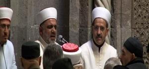 Sultan Abdülhamit Han vefatının 101. Yılında Kayseri'de anıldı