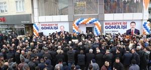"""Başkan Eroğlu'dan yerel kalkınma hamlesi Tokat Belediye Başkanı Eyüp Eroğlu: """"Belediye olarak iş atölyeleri açarak ilk etapta 300 vatandaşımıza yeni bir iş kapısı oluşturacağız"""""""