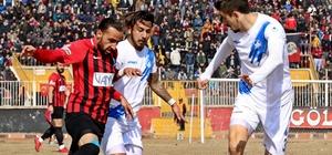 TFF. 3. Lig: Van Büyükşehir Belediyespor: 0 - Yeni Altındağ Belediyesispor: 0
