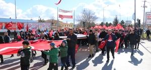 """18 Mart Çanakkale Zaferi ve Şehitleri Anma Günü Sivas Valisi Salih Ayhan: """"Yakın zamanda uluslararası terörizmin en alçak örneğini görmüş vaziyetteyiz."""""""