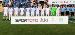 Spor Toto 1. Lig: Adanaspor: 0 - Gençlerbirliği: 0 (İlk yarı)