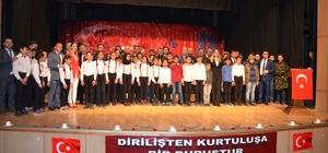 Tatvan'da 18 Mart Şehitleri Anma Günü ve Çanakkale Zaferi'nin 104. yıldönümü