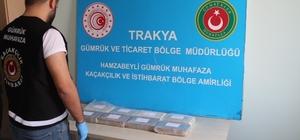 Bulgaristan sınırında yakalandı: Piyasa değeri 2 milyon 500 bin TL Edirne Hamzabeyli Sınır Kapısı'nda 8 kilogram 881 gram kokain ele geçirildi