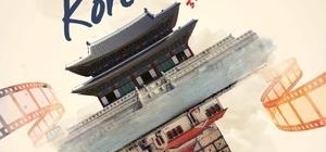 Şanlıurfa Piazza'da Ücretsiz Film Gösterimi 5. Karavan Kore Film Günleri Başlıyor