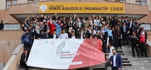 TYB Erzurum Şubesi Hınıs'ta şairleri gençlerle buluşturdu