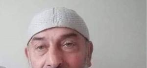 Araklı'da yaşanan sel ve heyelanda hayatını kaybenler bugün toprağa veriliyor Selde hayatını kaybeden Mehmet Cevahir için Araklı ilçe merkezinde cenaze namazı kılındı
