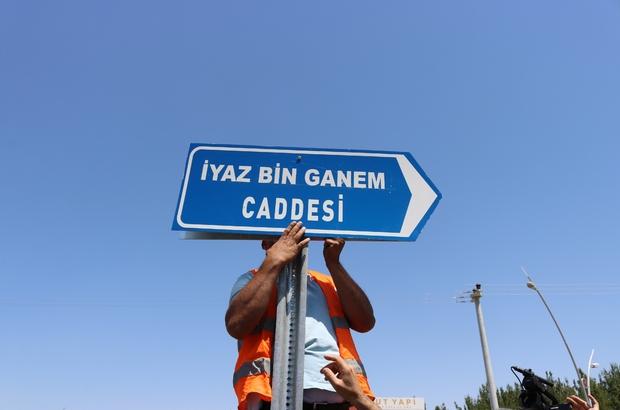 """Diyarbakır Valisi Güzeloğlu'ndan tabela açıklaması Vali Hasan Basri Güzeloğlu: """"Hukuka aykırı bu tasarruf men edilerek, İyaz bin Ganem ismi yeniden konulmuştur"""""""