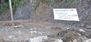 """Rize'de çöp depolama alanı tepkisi Fındıklı ilçesinde Yeniköy sakinleri köylerinde çöp depolama alanı istemiyor Fındıklı Belediye Başkanı Ercüment Cervatoğlu: """"Fındıklı'nın çöp sorununu çözeceğiz"""""""