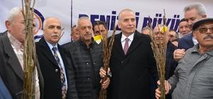 """Başkan Zolan: """"Denizli'nin Türkiye'de en çok ceviz üreten il sıralamasında olmasını istiyoruz"""" """"Ceviz üretiminde Denizli ve Türkiye tek başına kendi ihtiyacını şu anda karşılayamıyor"""" Denizli Büyükşehir Belediyesi 160 bin ceviz fidanı dağıtımına başladı"""