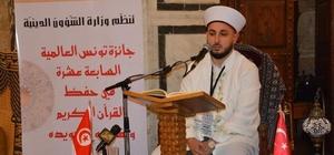 Düzceli Hafız Muhammed Said Sezer dünya 3. oldu