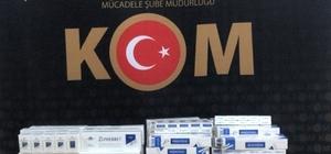 Gaziantep'te bin 50 paket kaçak sigara ele geçirildi