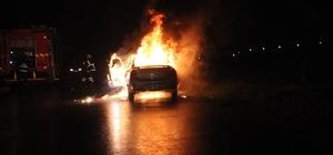 Otomobilden geriye iskeleti kaldı Hastane yolunda, emanet aldığı otomobil alev alev yandı