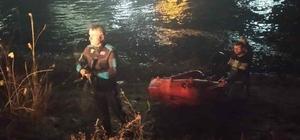 Balık tuttukları nehirde mahsur kalan 3 kişiyi AFAD kurtardı