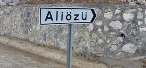 Karantina altına alınan köyde sessizlik hakim Aliözü köyü 3 gündür karantinada