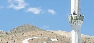 Nurhak Dağı'nın kalbine ay-yıldız işlendi