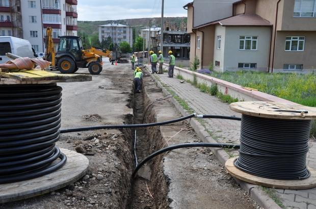 ÇEDAŞ'tan Sivas, Tokat ve Yozgat'ta 166,1 milyon TL'lik yatırım