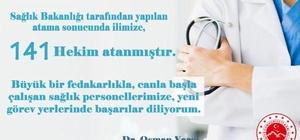 Ağrı'ya 141 doktor atandı